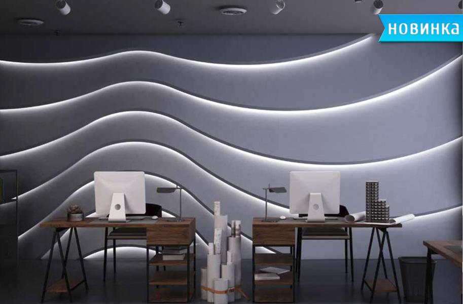 световые панели модульная система zaha