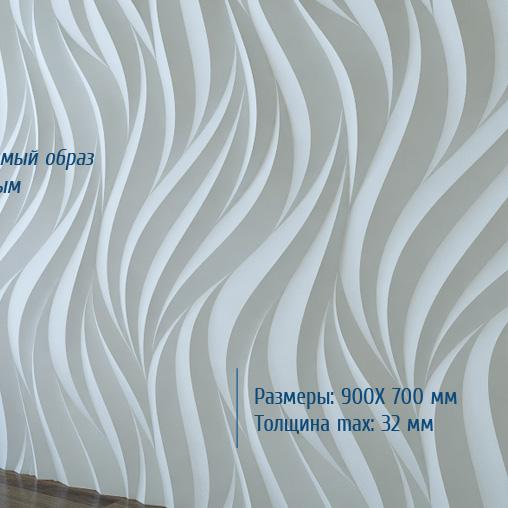 3d панели волны Lion в интерьере фото